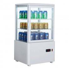 Expositor Refrigerado 4 caras cristal Sobremesa Blanco de 58 litros XC58L-B