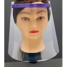 Pack 5 Pantallas Faciales protectoras PVC Flexible de 150 micras PFP001 DICAPRODUCT (1 Pack)